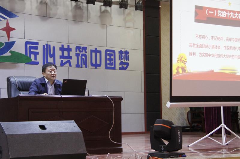 副院长王祎才为学院师生作党的十九大精神宣讲报告
