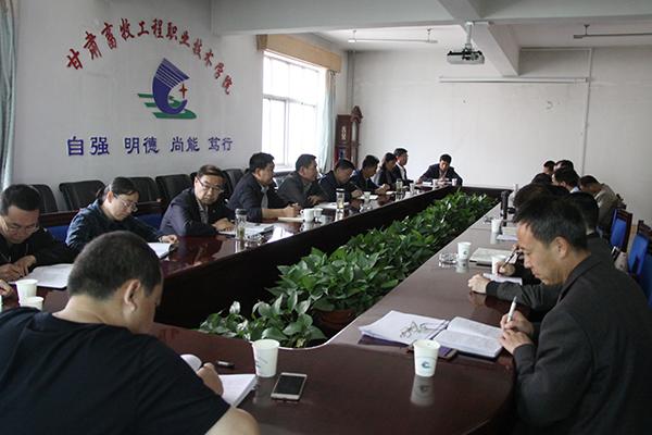 加强干部队伍建设  助推学院事业发展