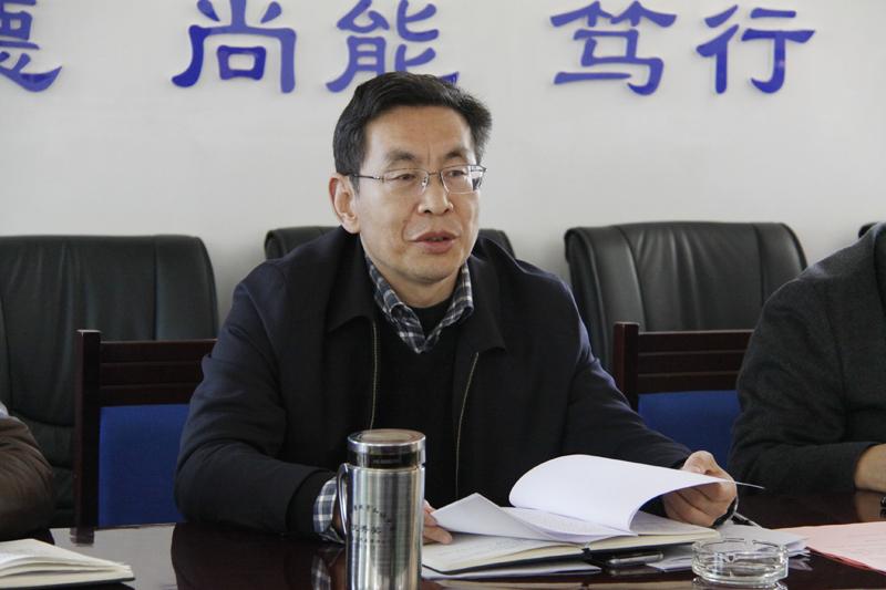 学院召开彻底肃清王三运流毒和影响专题民主生活会